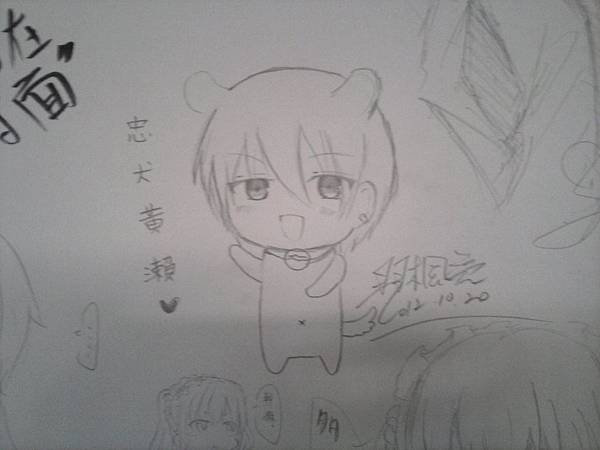 畫 - (22)