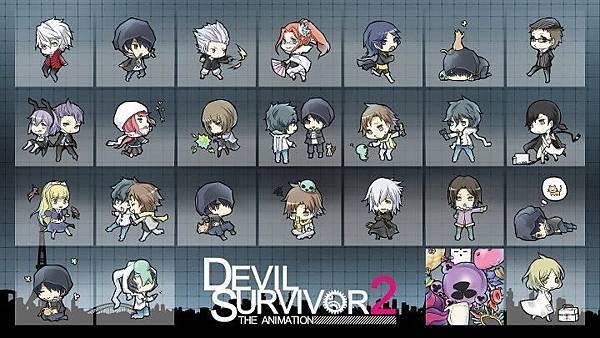 惡魔倖存者2