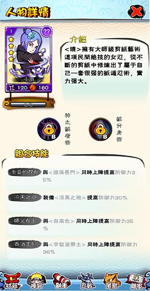 Screenshot_2014-02-07-09-49-25.png
