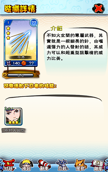 Screenshot_2014-02-07-10-07-56.png