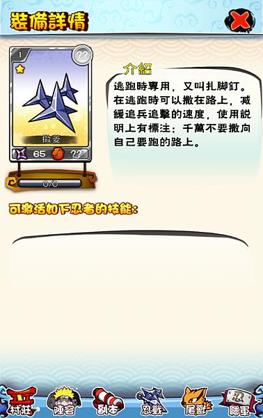 Screenshot_2014-02-07-10-08-42.png