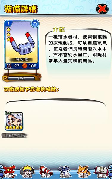 Screenshot_2014-02-07-10-09-18.png