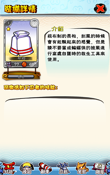 Screenshot_2014-02-07-10-10-36.png