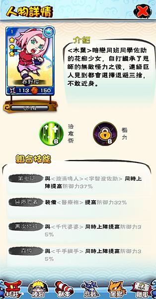 Screenshot_2014-02-24-10-08-45.png