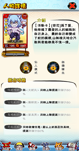 Screenshot_2014-02-28-12-54-17.png