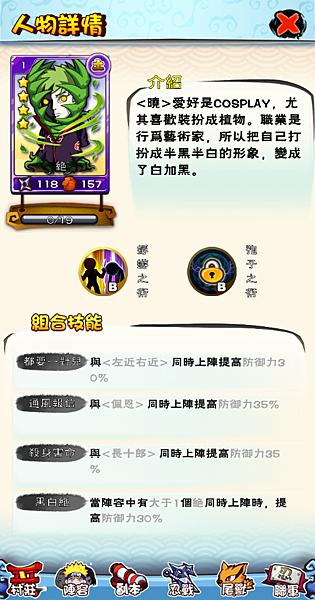 Screenshot_2014-03-08-13-26-32.png