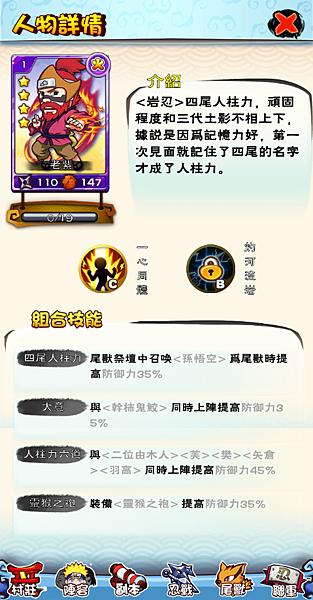 Screenshot_2014-03-11-16-57-40.png