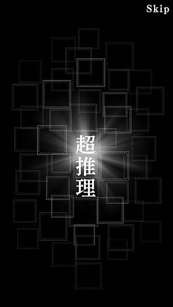 文豪ストレイドッグス迷ヰ犬怪奇譚_180414_0010.jpg