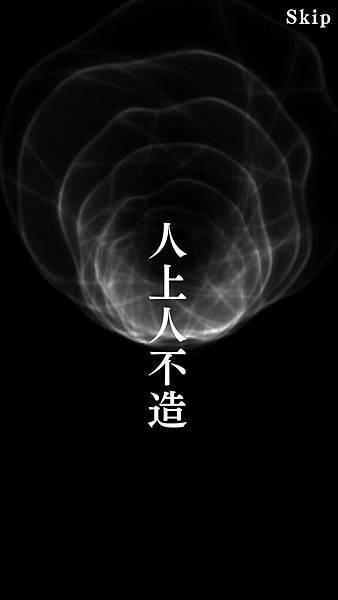 文豪ストレイドッグス迷ヰ犬怪奇譚_180414_0012.jpg