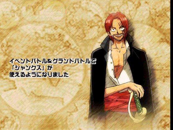 海賊王47.jpg