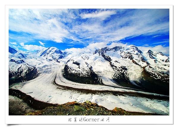 瑞士-Gorner冰河.jpg