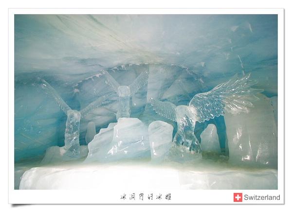 瑞士-少女峰冰洞的冰雕1.jpg