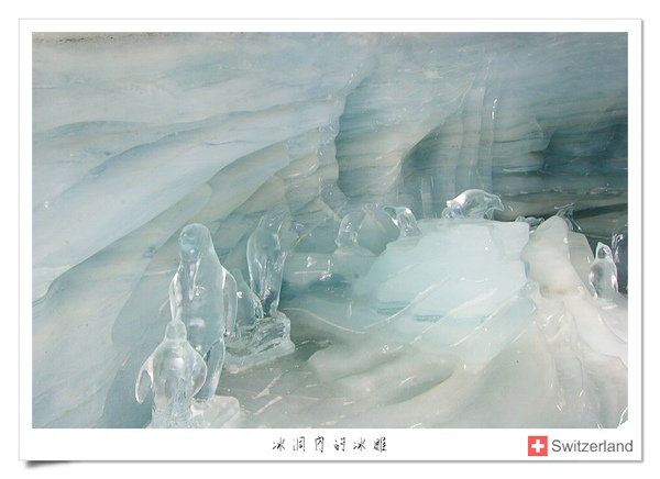瑞士-少女峰冰洞的冰雕3.jpg