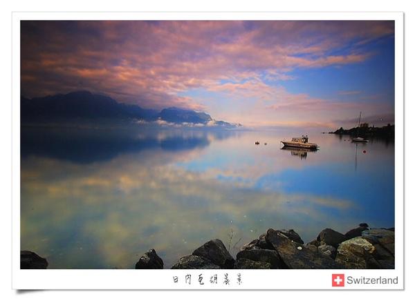 瑞士-日內瓦湖景1.jpg
