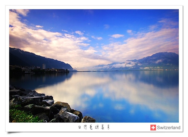 瑞士-日內瓦湖景4.jpg