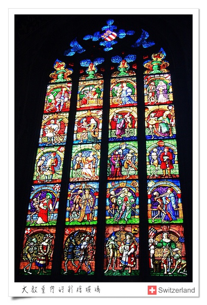 瑞士-伯恩大教堂彩繪玻璃.jpg