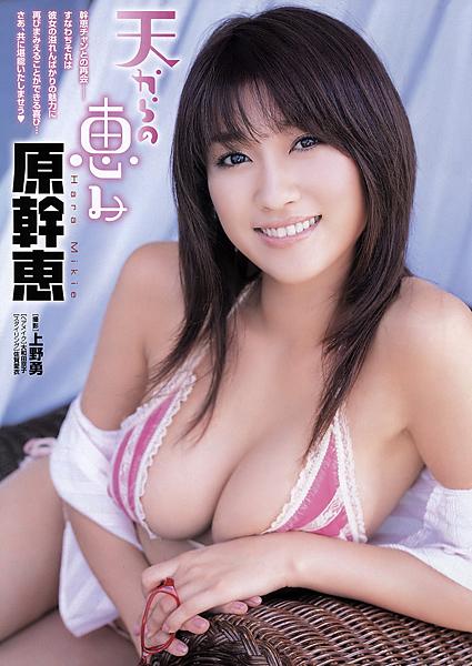原幹恵06.png