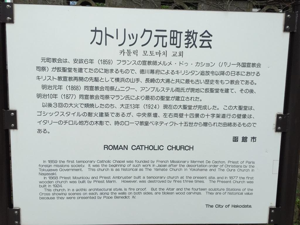元町公園3.JPG