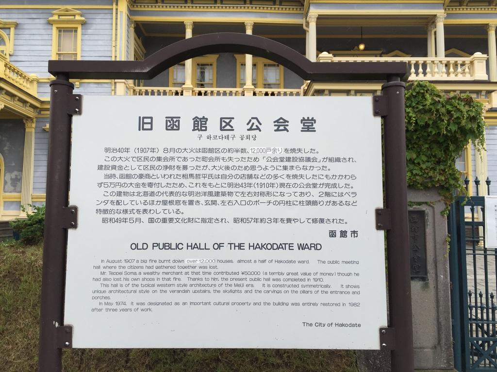 元町公園15.JPG