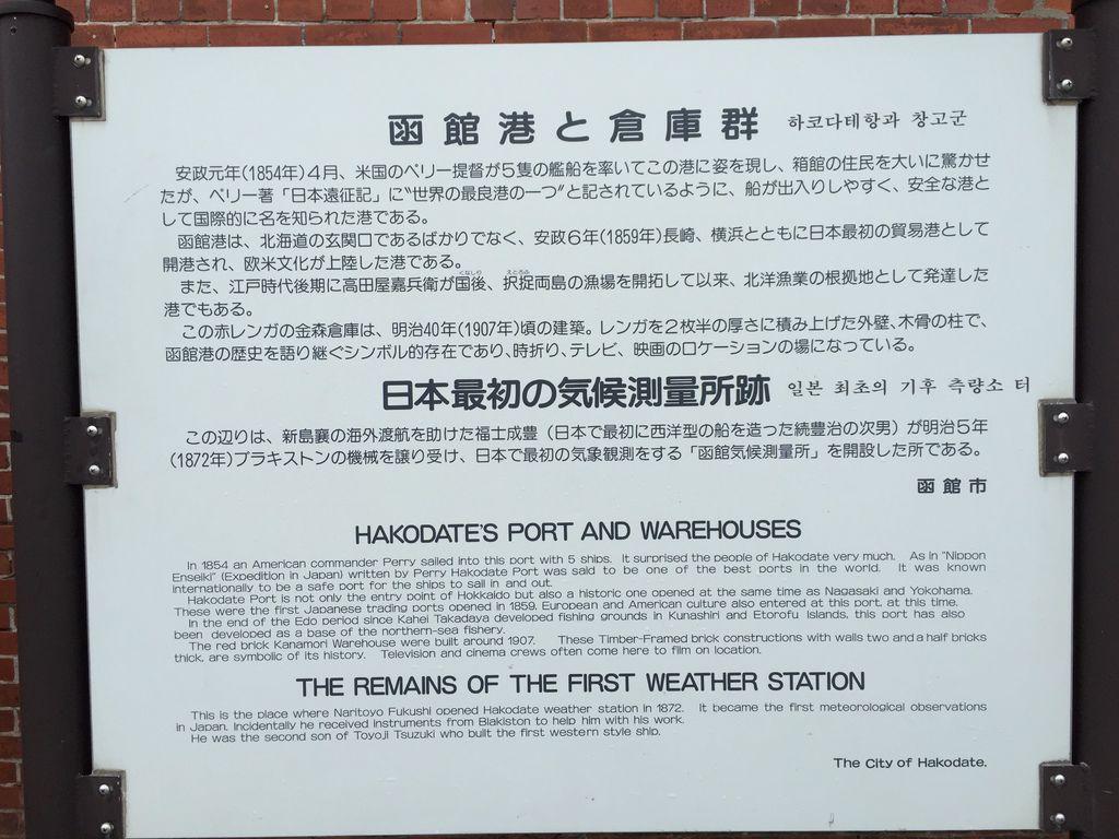 金森倉庫2.JPG