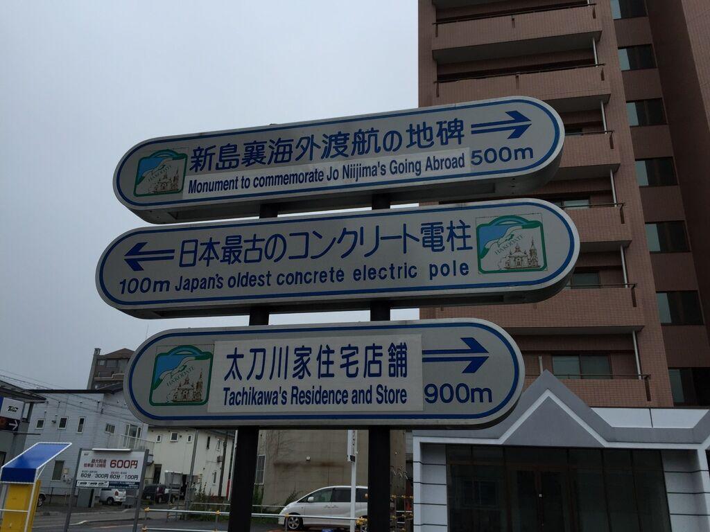 金森倉庫10.JPG
