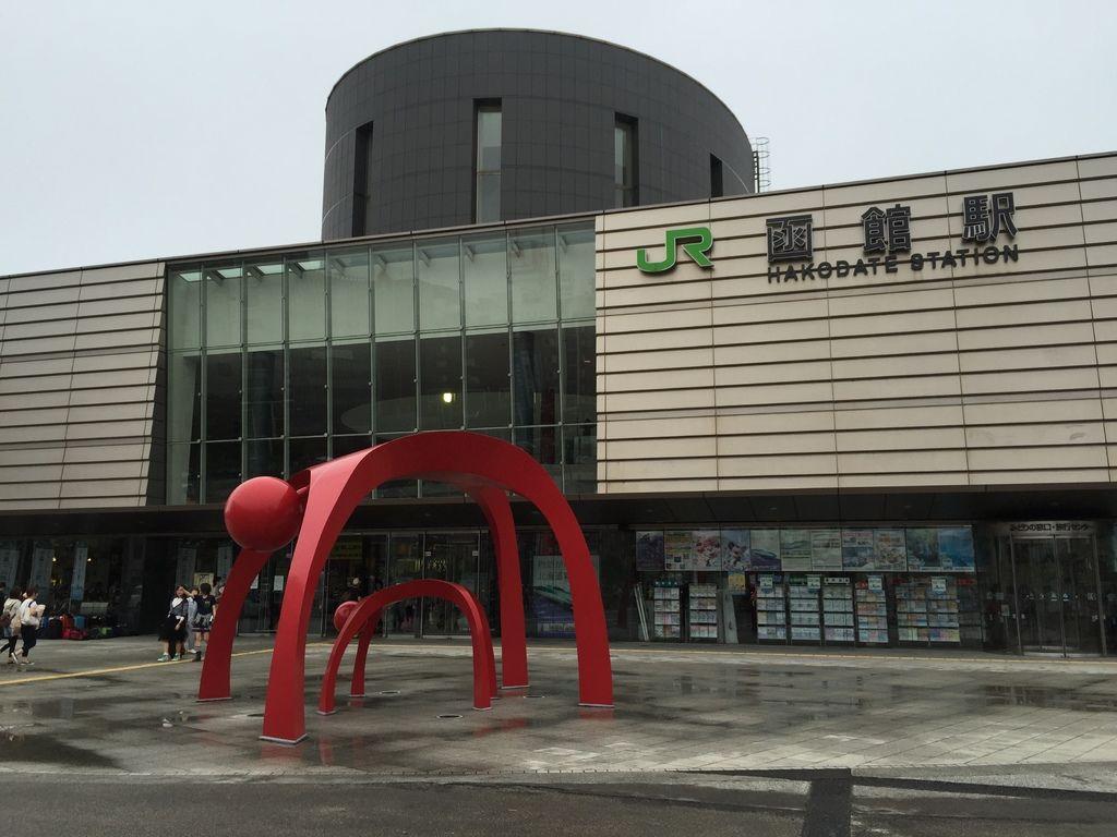 元祖巴丼2.JPG