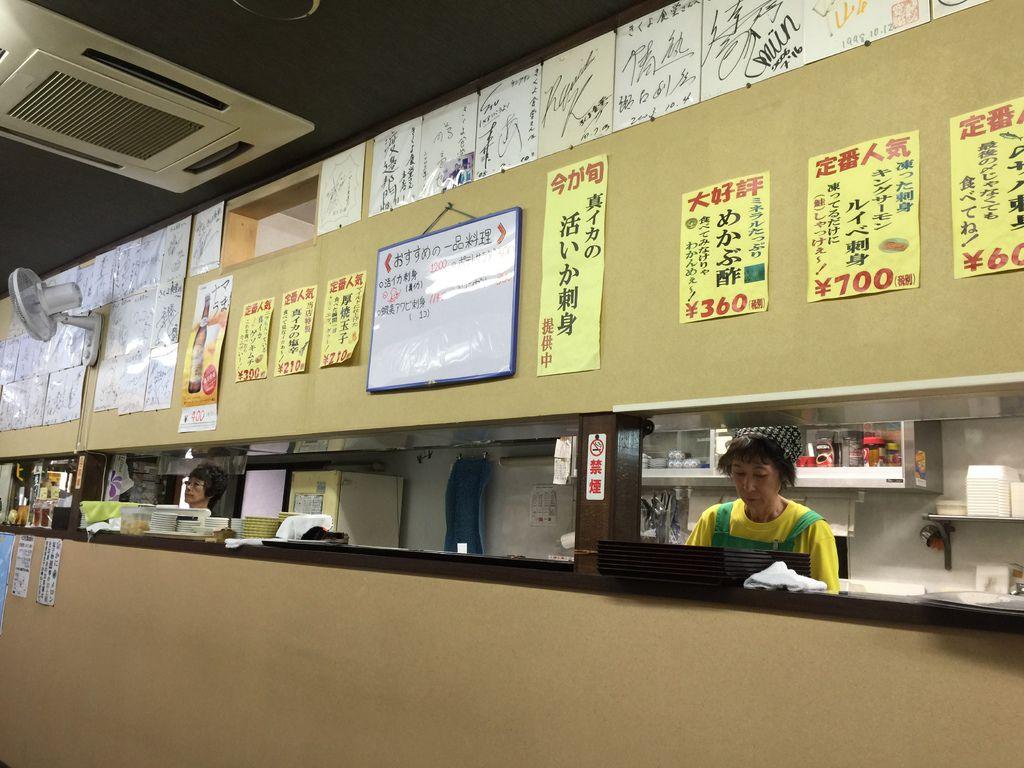元祖巴丼8.JPG