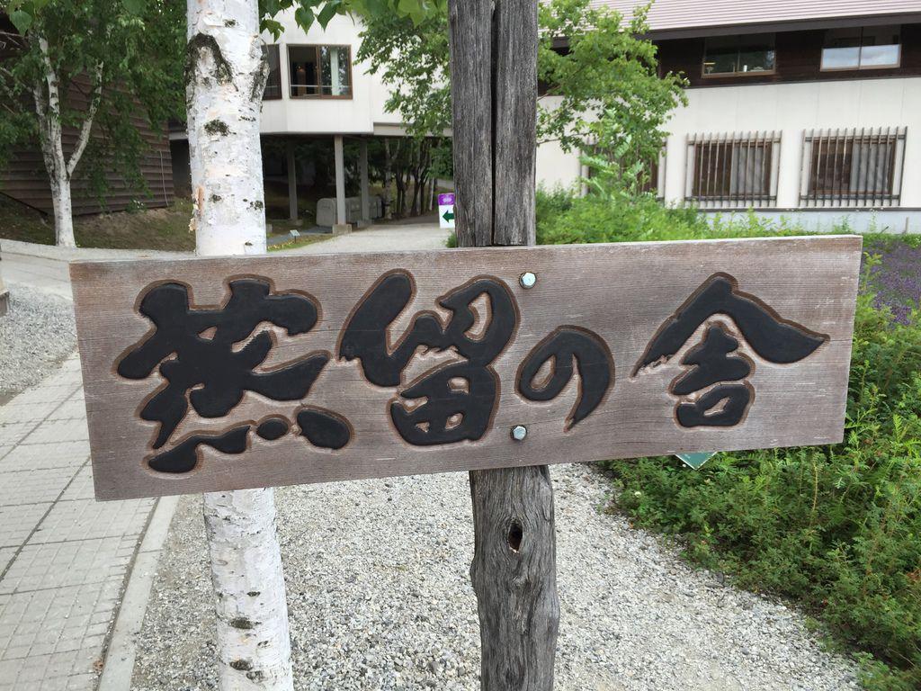 富田4.JPG