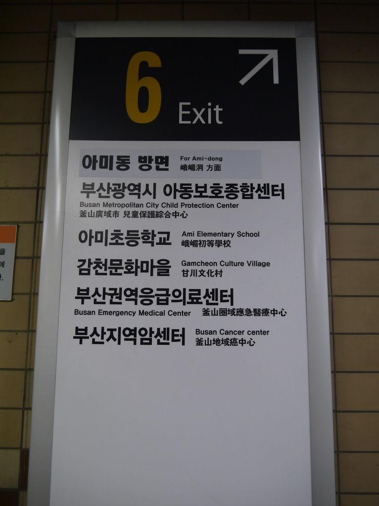 甘川3.JPG