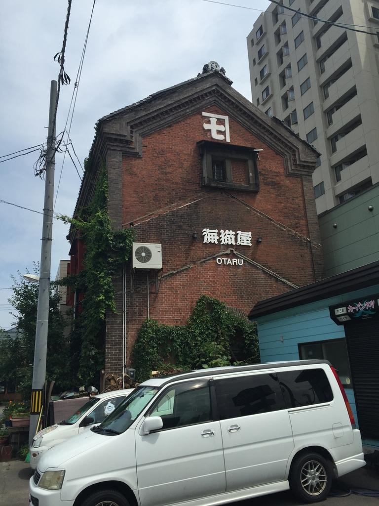 小樽12.JPG