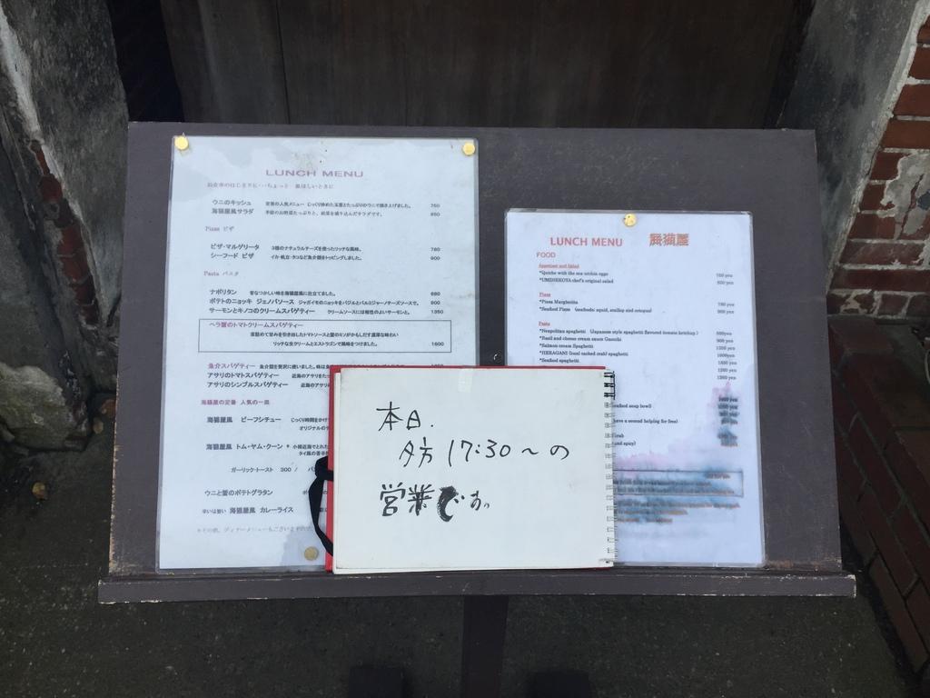 小樽13.JPG