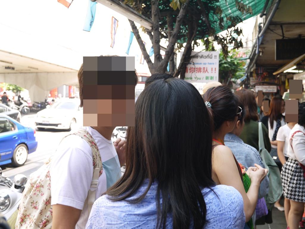 海南雞飯6.jpg