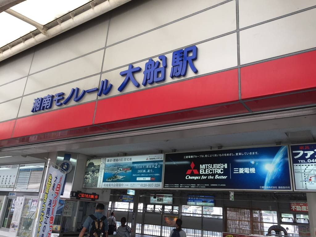 江之島03.JPG