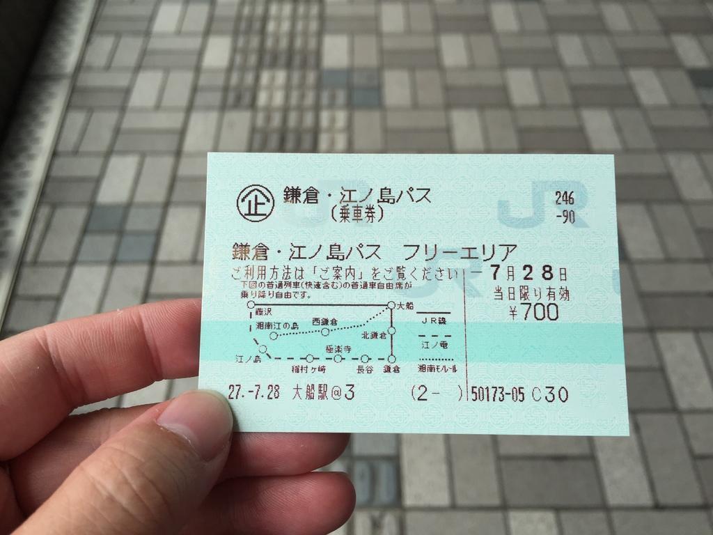 江之島02.JPG