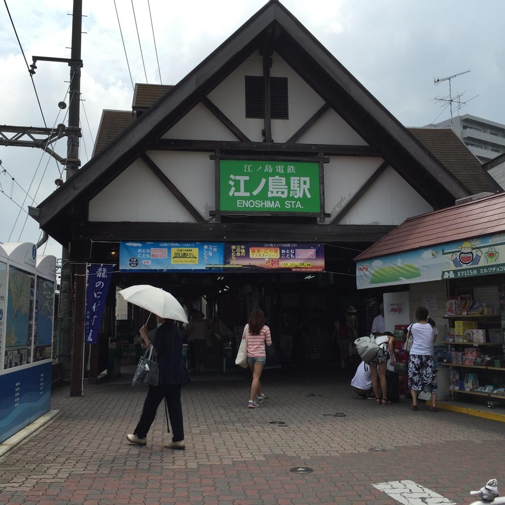 江之島05.JPG