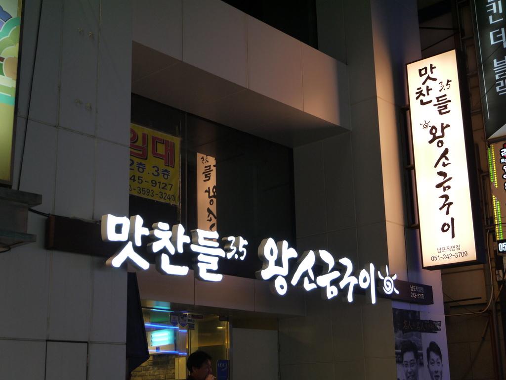 烤肉01.JPG
