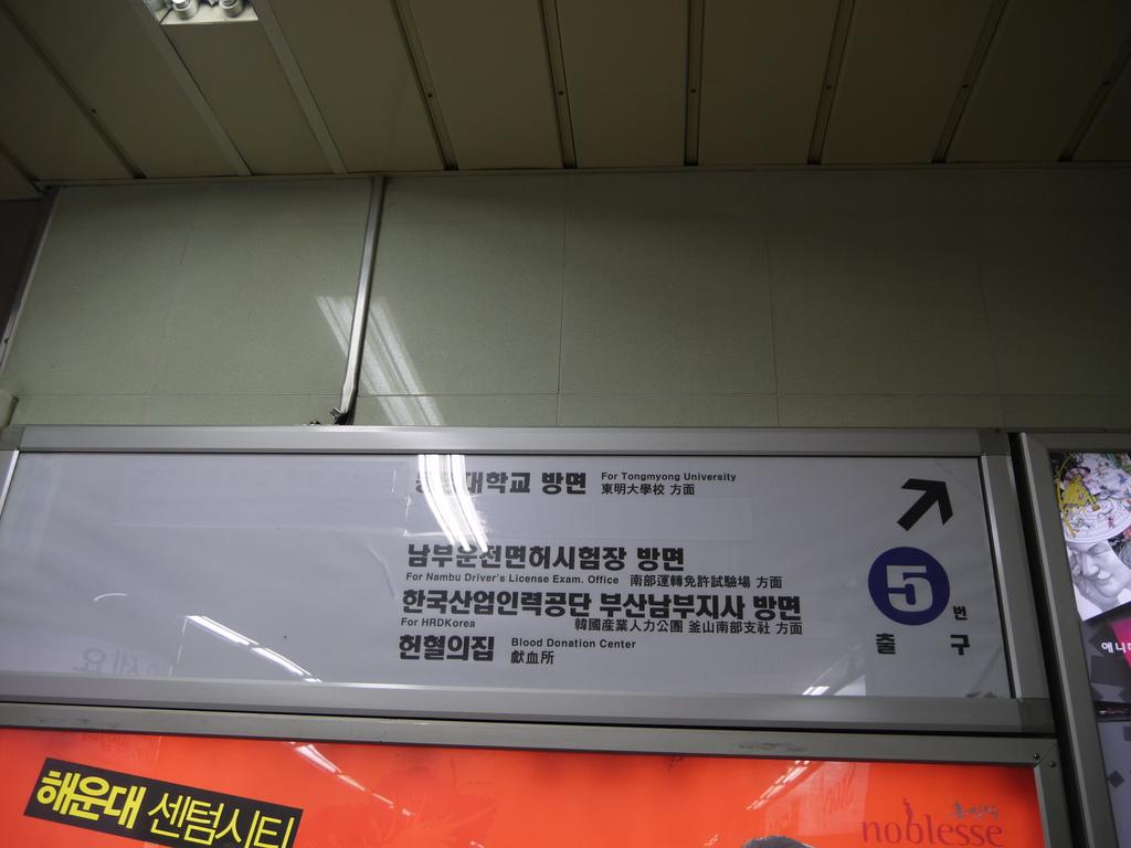 鮮蚵湯飯01.JPG