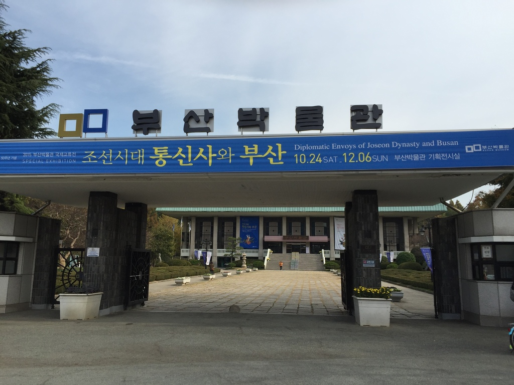 釜山博物館04.JPG