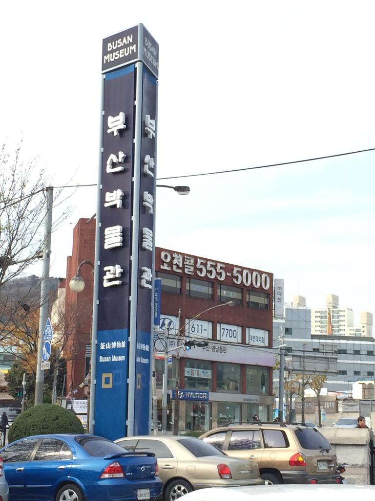 釜山博物館03.JPG