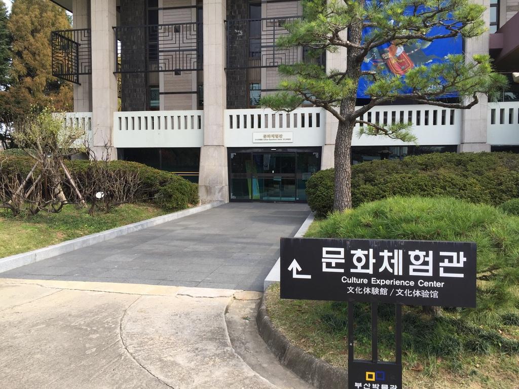 釜山博物館07.JPG