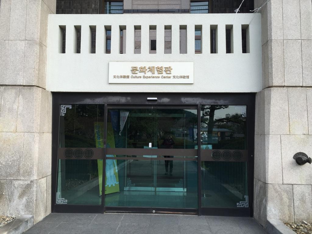 釜山博物館08.JPG