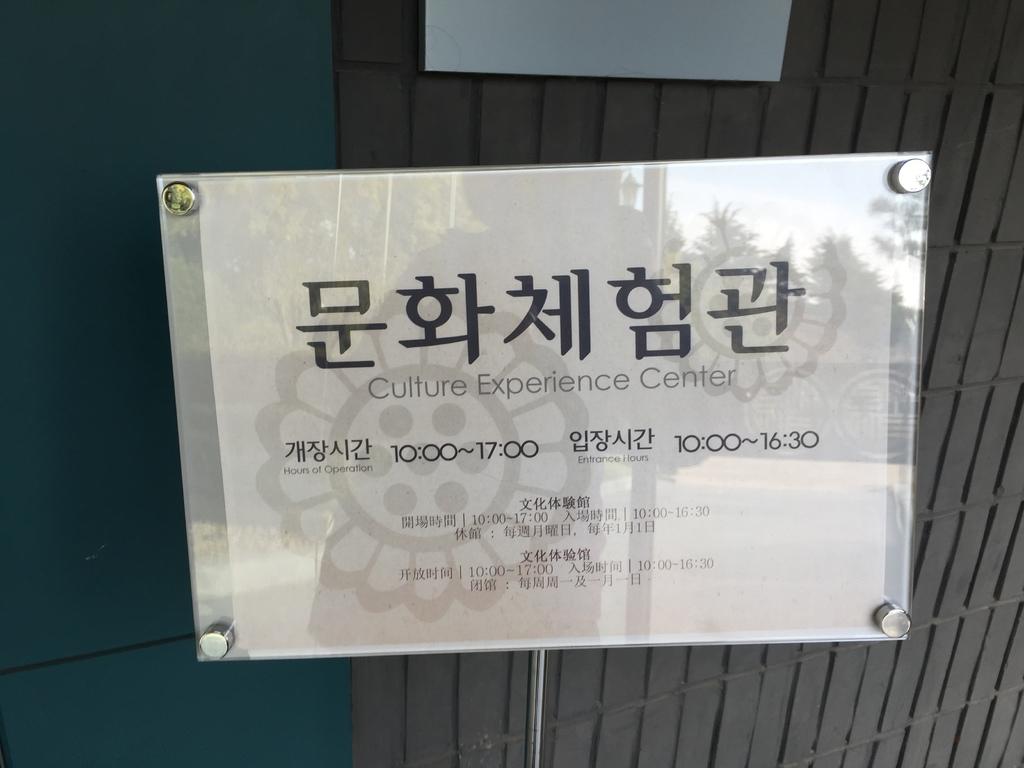 釜山博物館09.JPG