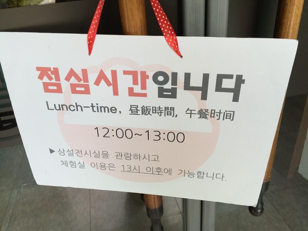 釜山博物館10.JPG