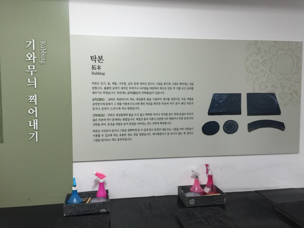 釜山博物館11.JPG
