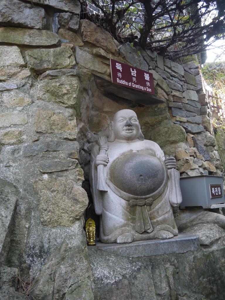 海東龍宮寺12.JPG