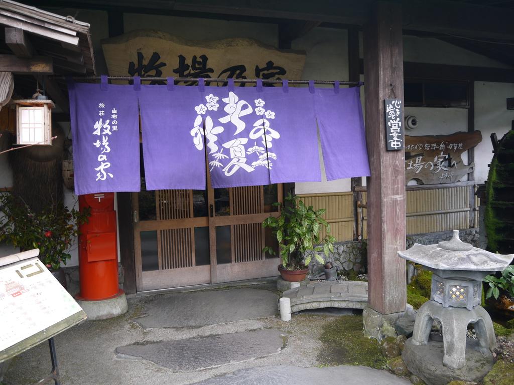 日歸溫泉08.JPG