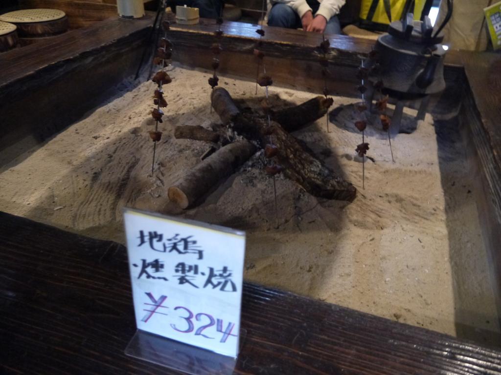 日歸溫泉11.JPG