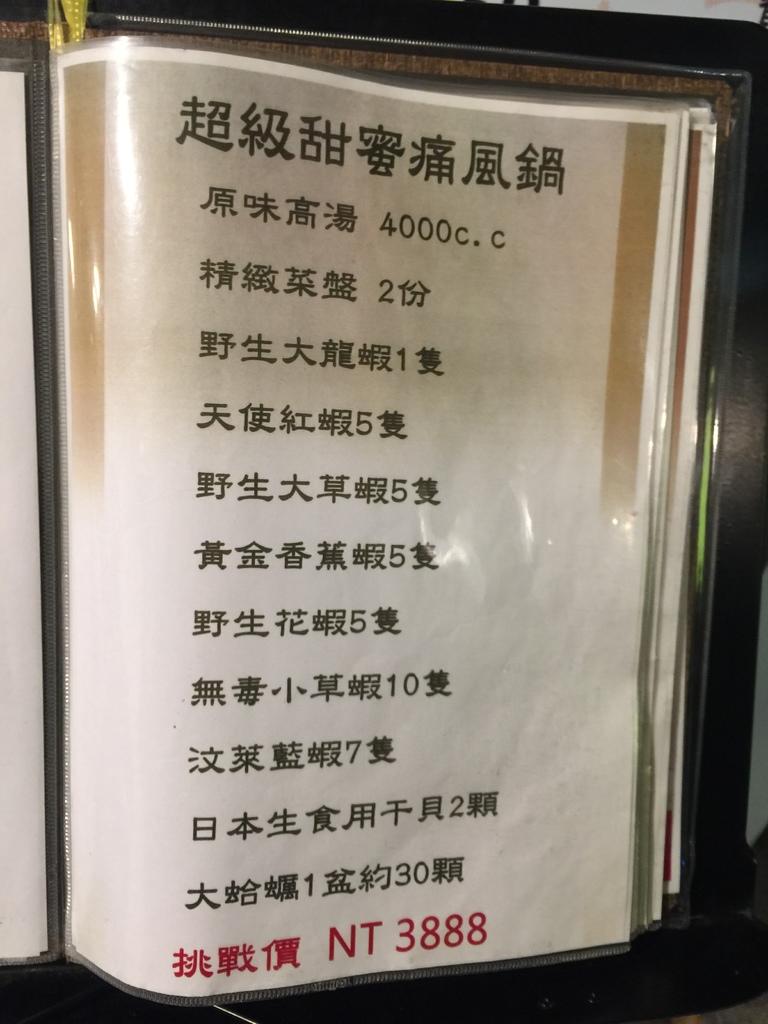 上官木桶鍋09.jpg