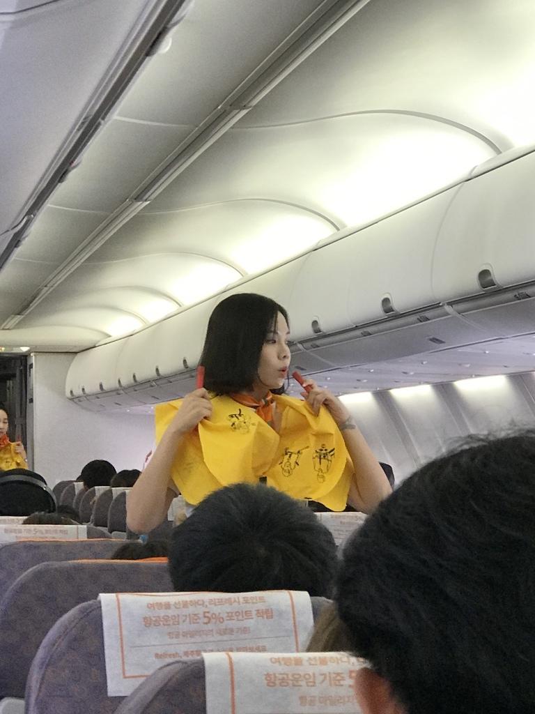 濟洲航空09.jpg