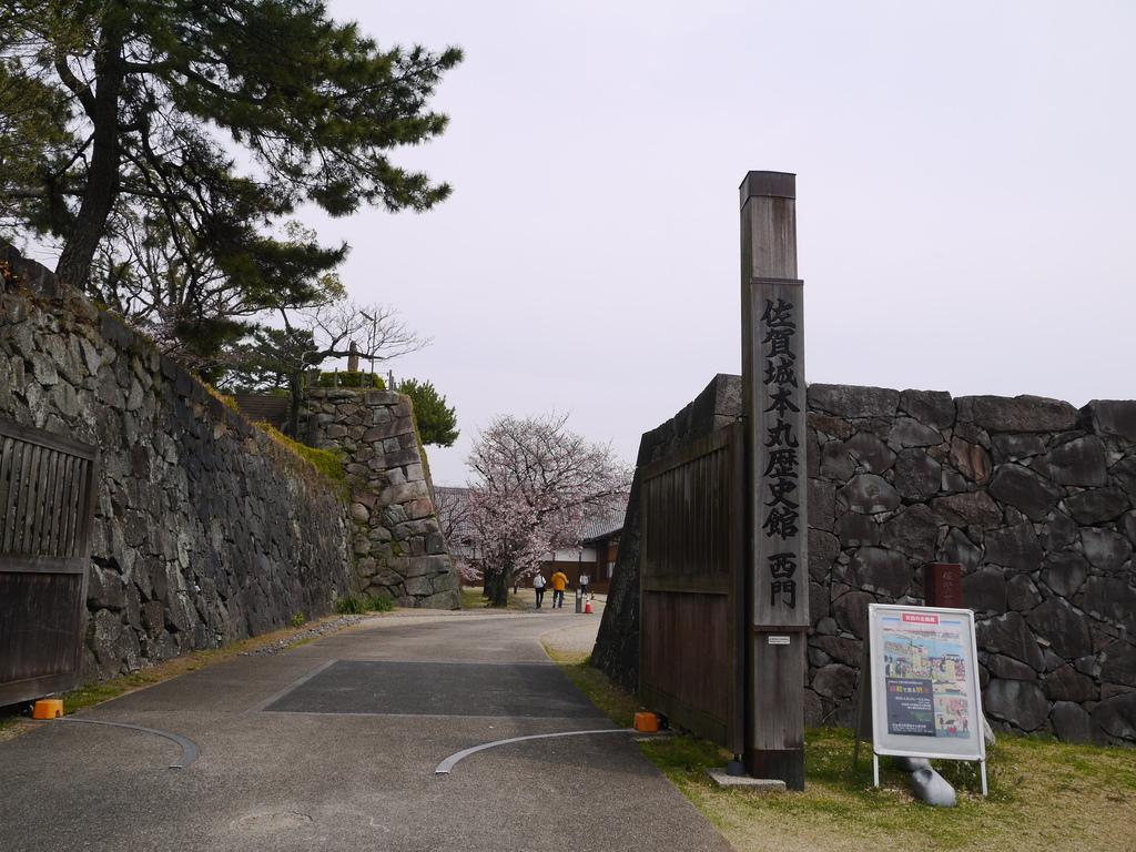 佐賀城01.JPG